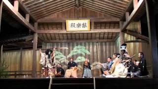 富永神社祭礼能「船弁慶」舞働