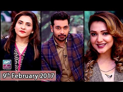 Salam Zindagi - Guest: Dr Ayesha Abbas & Amna karim - 9th February 2017