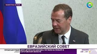 Медведев отметил рост товарооборота между Россией и Кыргызстаном   МИР24