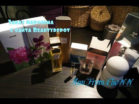 Новые парфюмы с сайта Beautydepot: разбираем посылку вместе//оригинал или нет?