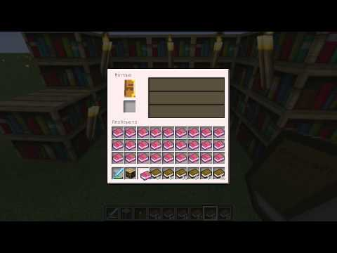 MINECRAFT KAI POSOSTA EPITIXIAS STA ENCHANTED BOOKS