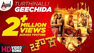 Chowka | Turthinalli Geechida Full Video Song 2017 | Prem,Diganth,Prajwal,Vijay Raghavendra
