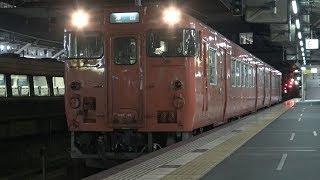 【4K】JR津山線 普通列車キハ47形気動車 キハ47-43+キハ47-29 岡山駅発車