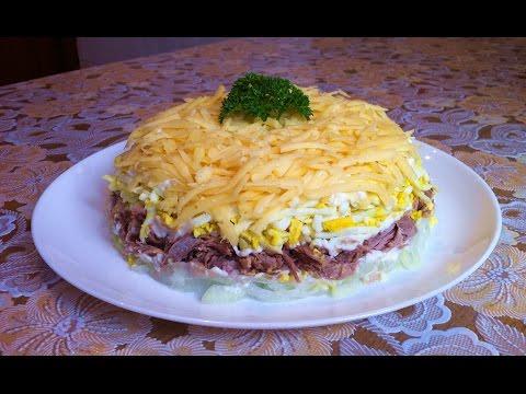 Салат Мужской Каприз/Праздничный Мясной Салат/Очень Простой Рецепт(Вкусно и Быстро)