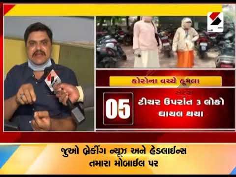 All News Until 5pm - War Room ॥ Sandesh News TV