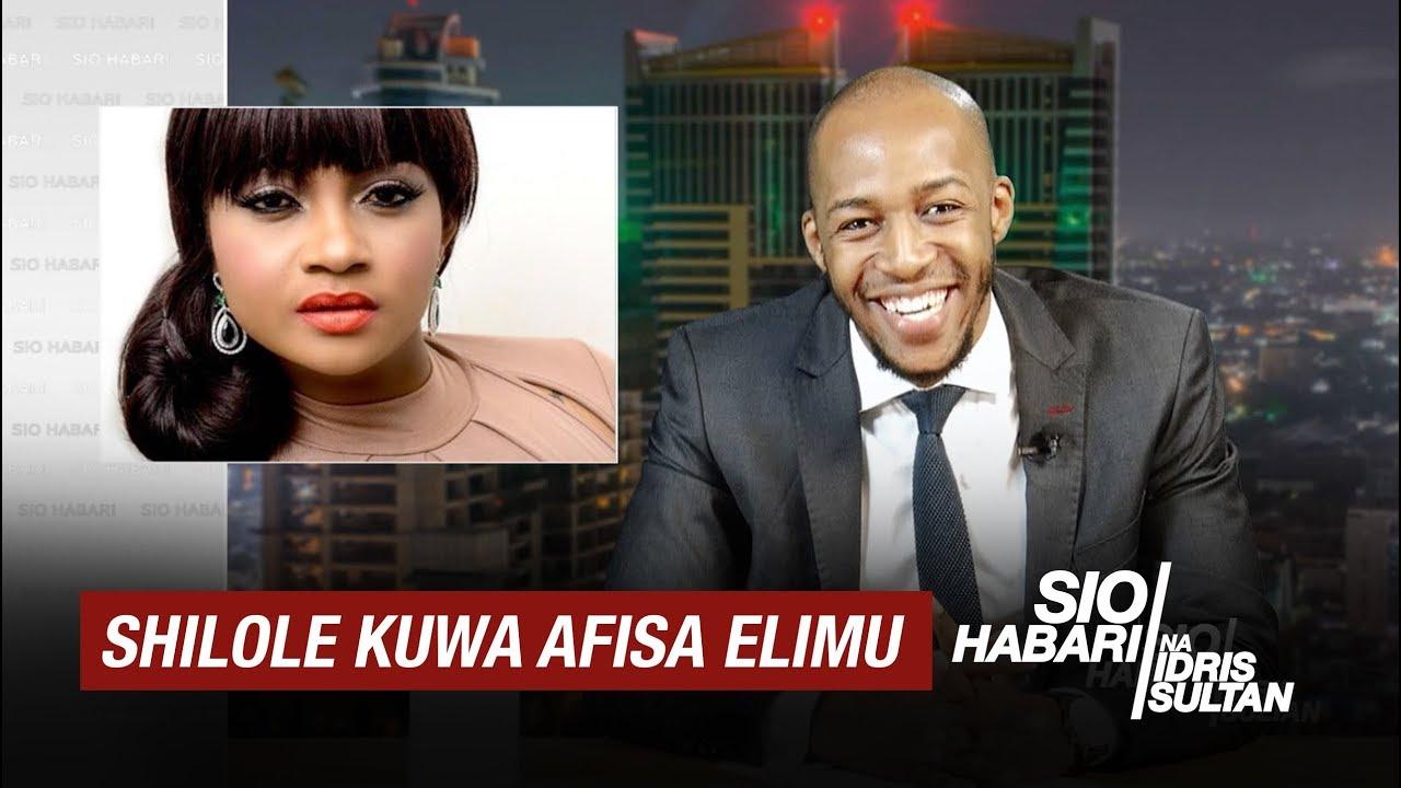 Download Shilole kuwa afisa elimu : SIO HABARI