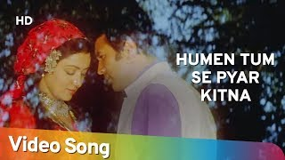 Humen Tum Se Pyar Kitna   Kudrat (1981)   Rajesh Khanna   Hema Malini   Filmi Gaane   HD