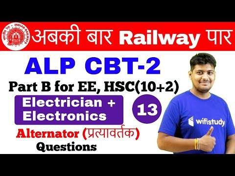 7:00 AM - ALP CBT-2 Electrician & Electronics | Day #13 | Alternator Questions