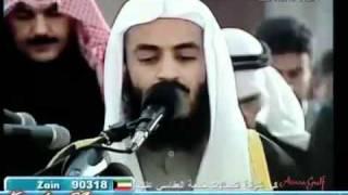 63 ~ Surah Al Munafiqun (المنافقون) ~ Mishary bin Rashid Al Afasy
