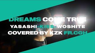 優しいキスをして- DREAMS COME TRUE - Covered by KZK(CHASED BY GHOST OF HYDEPARK)