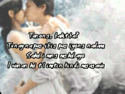 Sinta - Rockstar with Lyrics