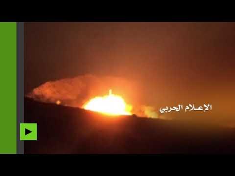 Une agence média yéménite diffuse la vidéo du lancement d'un missile balistique vers Riyad
