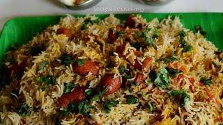 Chicken Sausage Biryani Recipe in Tamil