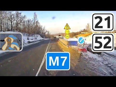 М7← [ Хыркасы - Воротынец - Лысково ]