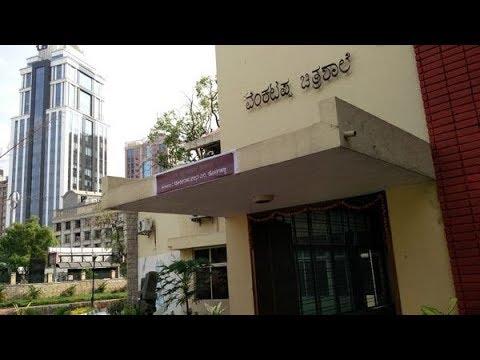 Venkatappa Art Gallery Bangalore