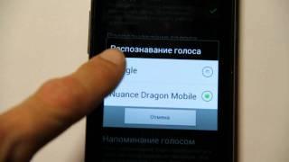 Android [Помнить все]