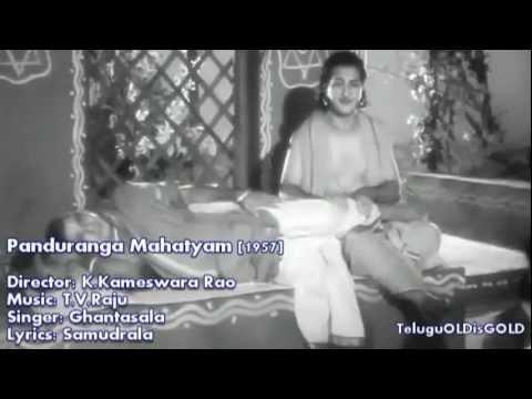 Panduranga Mahatyam Jaya Krishna Mukunda Murari