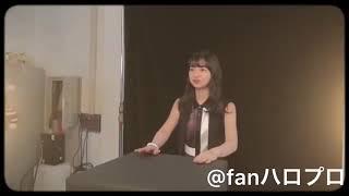 糸島Distance〜上國料萌衣 thumbnail