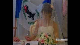Братчане занимают очередь в ЗАГС ради свадьбы в необычный день