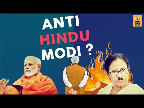 BJP supporters call Modi Anti Hindu After Bengal | Jammu Example to Prove it | Is it TRUE ? | AKTK
