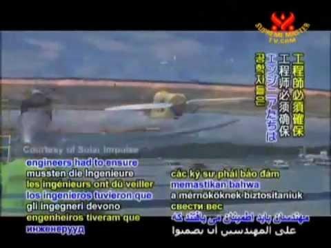 Hydrogen Solar [Sun Fuel] Plane