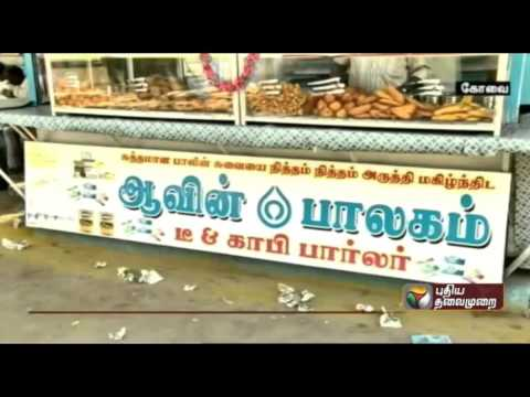 Unlicensed Aavin outlets on the rise in Coimbatore