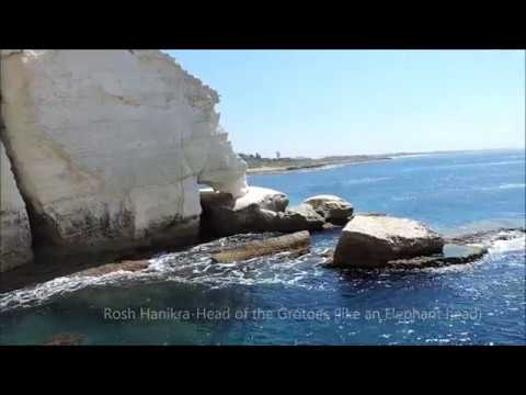 GEMS OF THE MEDITERRANEAN COAST  HD