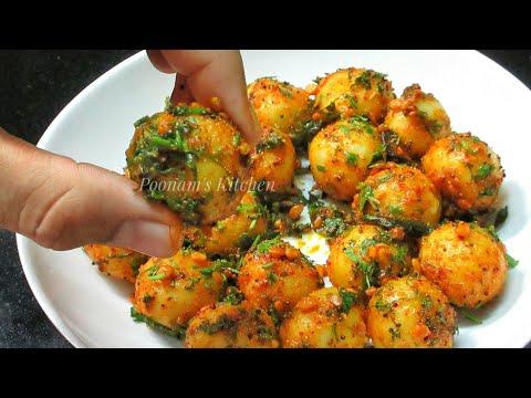 Healthy and Tasty Snack Recipe/Breakfast Recipe  - Healthy morning snacks Recipe - Spicy Rice Balls
