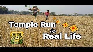 Temple Run in Real Life