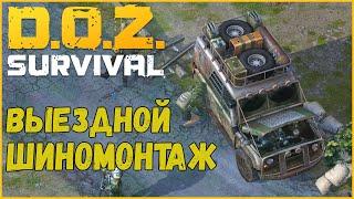 Мобильные игры. D.O.Z. - Survival (Выживание онлайн). Выездной шиномонтаж