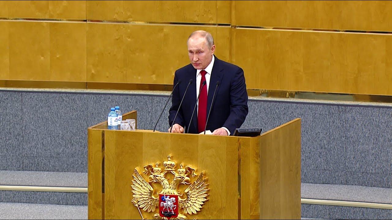 Путин выступил против продления полномочий президента