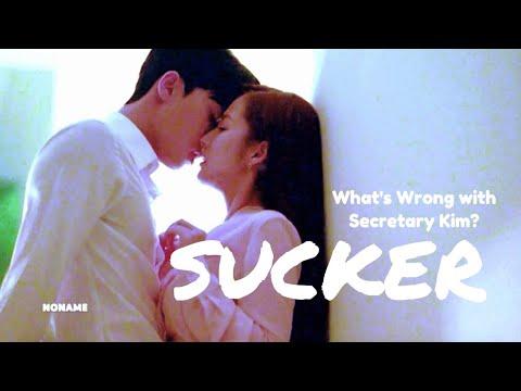 What's Wrong With Secretary Kim? (MV) | SUCKER