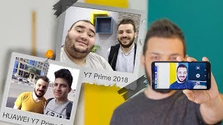 اربع اسباب تخليك تشري Y7 Prime 2018 وسبب للتردد
