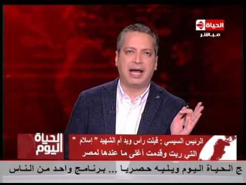 """فيديو الحياة اليوم - تامر امين يتحدث عن """" سواق التوك توك """" : اشهر واحد فى مصر من امبارح لــ انهاردة !"""