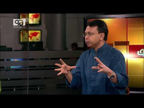তিন বিশিষ্ট নাগরিককে হত্যার হুমকি!!!!! | Ekattor Journal | Ekattor TV