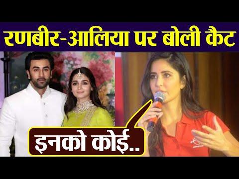 Bharat: Katrina Kaif OPENS UP on Ranbir Kapoor & Alia Bhatt; Check Out | FilmiBeat