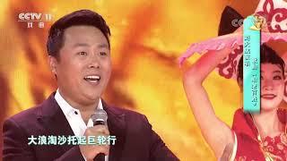 [梨园闯关我挂帅]京剧《大英杰烈》选段 表演:马德华 刘大刚 张淑景 段红| CCTV戏曲