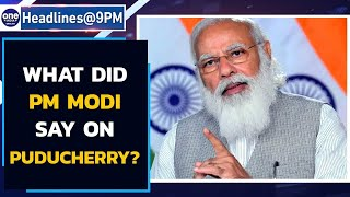 PM Modi assures centre's support for Puducherry's development| Oneindia News