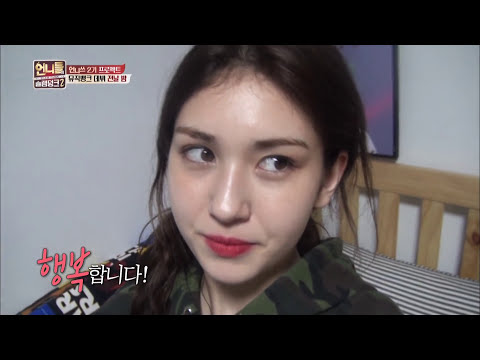 Sister's Slam Dunk Season2 | 언니들의 슬램덩크 시즌2 – Ep.15 [ENG/THAI/2017.05.26]