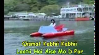 Milti hai zindagi mein mohabat kabhi kabhi.flv