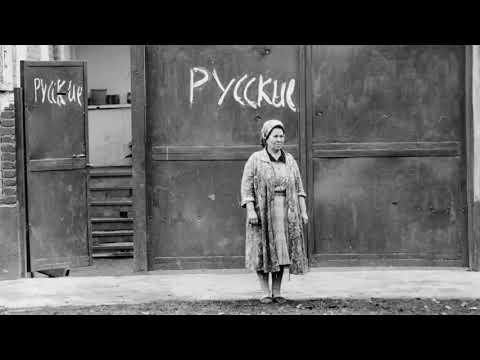 Воспоминания бакинской армянки о трагедии в Баку.