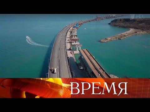 Изменения в российском Крыму увидели прибывшие на форум в Ялту иностранные политики и бизнесмены.
