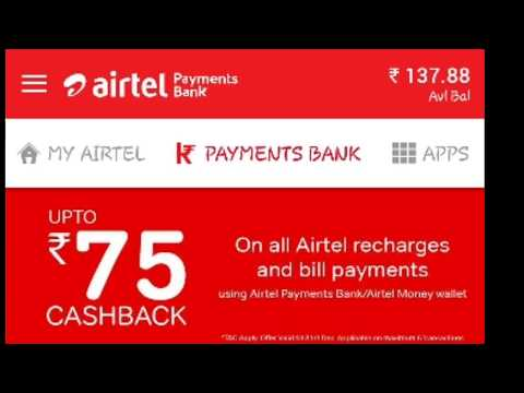 Airtel Payment Electricity Bill Pay Hindi