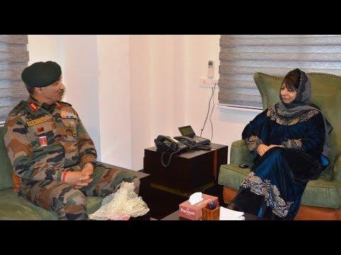 Jammu & Kashmir News Headlines | 6th March