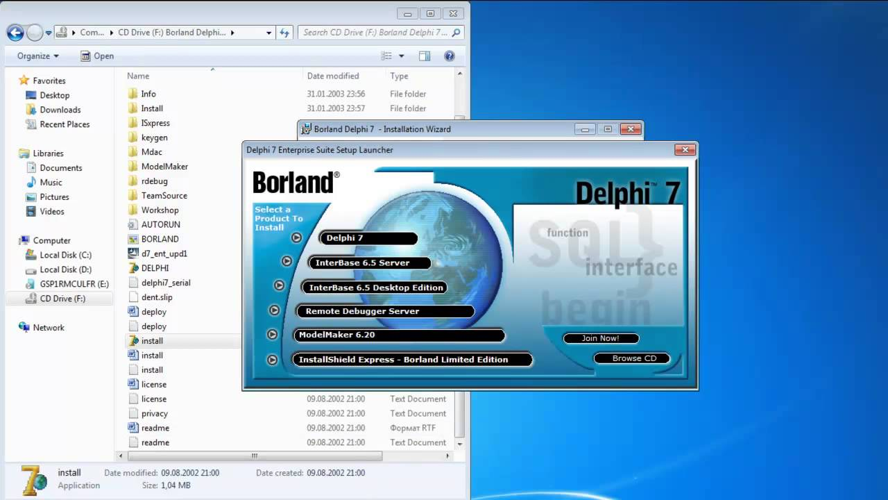 Урок 1. Встановлення Delphi7 на Windows XP/7