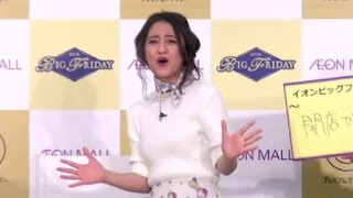 ムビコレのチャンネル登録はこちら▷▷http://goo.gl/ruQ5N7 2017年2月24...