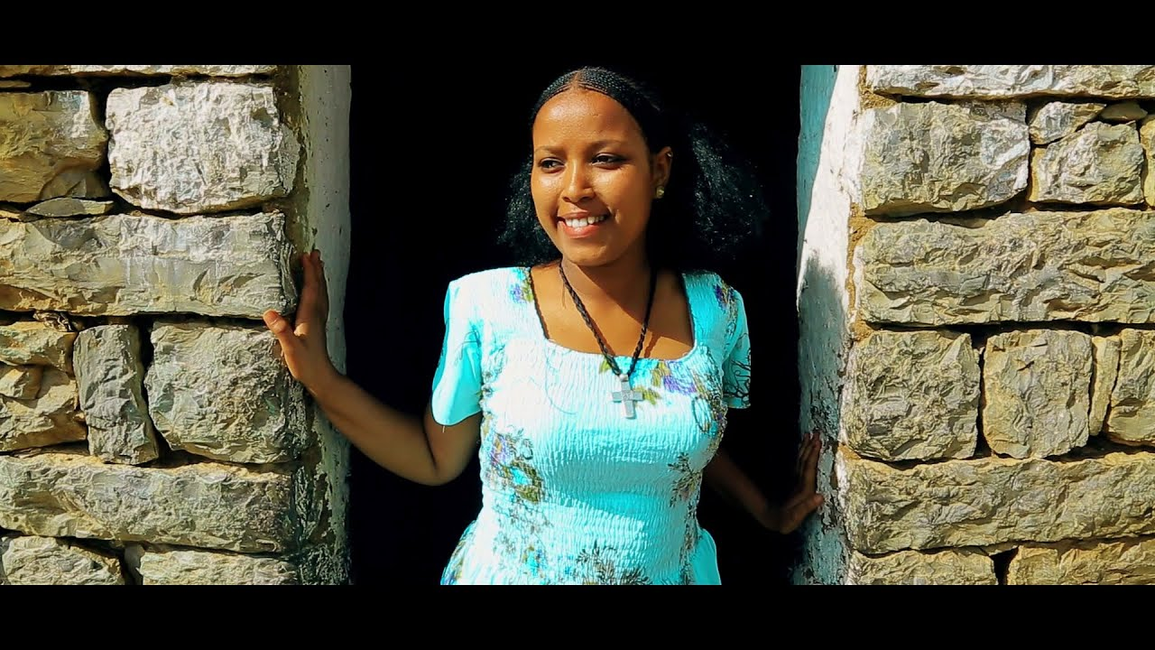 Ethiopian Music : Micky Shady (Gual Mama) - New Ethiopian Tigrigna