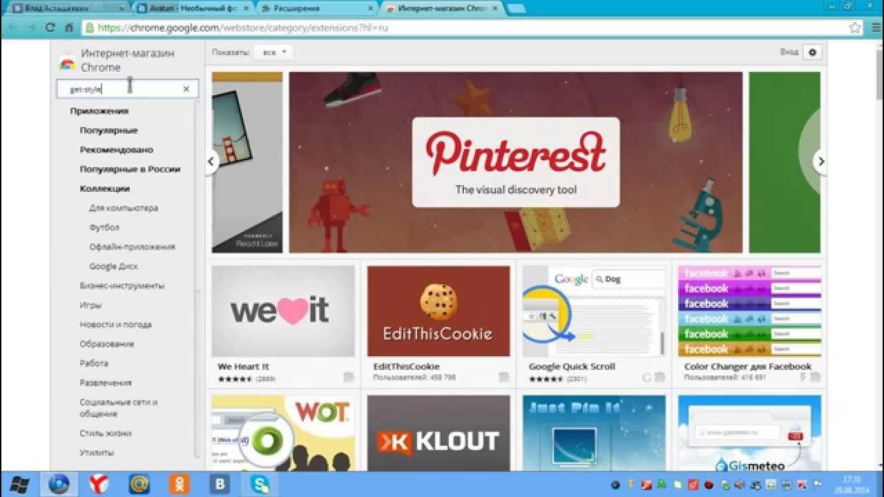 Как установить темы для вконтакте - скачать программу и стили | poiskobuvi.ru - блог вебмастера
