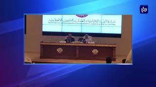 عمّان والدوحة تعلنان توفير ألف وظيفة للأردنيين في قطر خلال شهرين