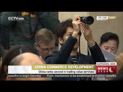 Video Briefing on China's commerce development in 2015